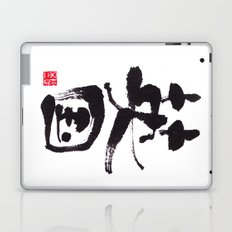 UK Laptop & iPad Skin