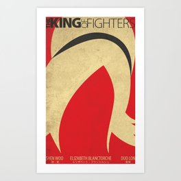 Ash Crimson Minimal (The King of Fighters XIII teams series) Art Print