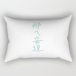 Na e Ann Nie Rectangular Pillow