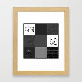 Black and white Japanese patchwork Framed Art Print