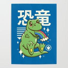 Kawaii T-Rex Poster