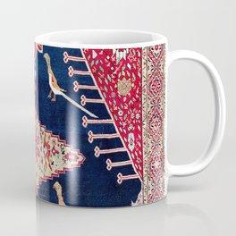 Karabagh Azerbaijan South Caucasus Kelleh Rug Print Coffee Mug