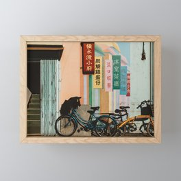 Bicycle Shadows Framed Mini Art Print