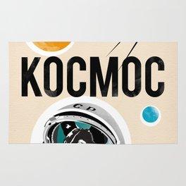 Kocmoc/Laika Rug