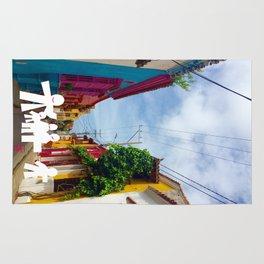 C for Cartagena Fun Cut Out Cartagena Street Print Rug