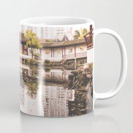 Dr. Sun Yat-Sen Classical Chinese Garden Coffee Mug