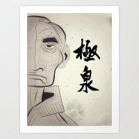 japanmaster Art Print