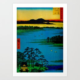 Hiroshige, Sunset Contemplative Landscape Art Print