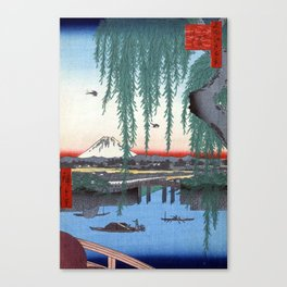 Utagawa Hiroshige Yatsumi Bridge Canvas Print