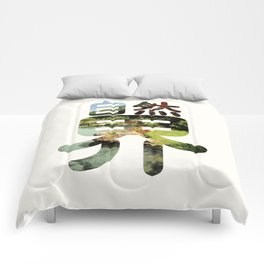 Sound II: The Natural World Comforters