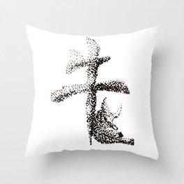The Zodiac 12 - Ox Throw Pillow