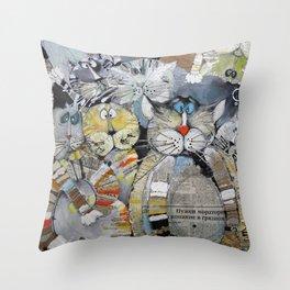Cat Gang Throw Pillow