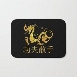 Gold Copper Dragon Kung Fu San Soo on Black Bath Mat