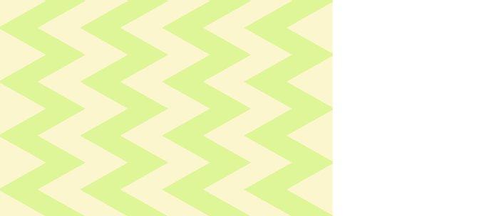 Cream and Lime Chevron Pattern Coffee Mug