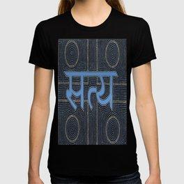 Satya T-shirt