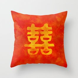 Double Happiness Symbol on red painted texture Throw Pillow