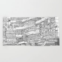 Hong Kong. Kowloon Walled City Beach Towel