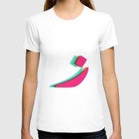 dragonball z T-shirts featuring Z ❤ by aldarwish