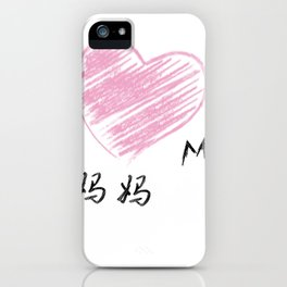 I love mom t shirt mothers day t shirt happy mother's day iPhone Case