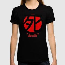 Japanese Word for Death Kanji Aesthetic Art Gift T-shirt