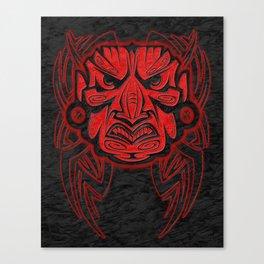 Kahui-tipua Canvas Print