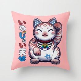 Maneki Neko Justice - Ally Throw Pillow