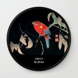 """Itō Jakuchū, """" Parront on tree """" Wall Clock"""