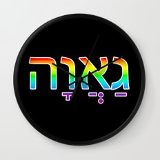 Pride in Hebrew Wall Clock