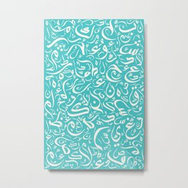 Abstract 018 - Arabic Calligraphy 67 Metal Print