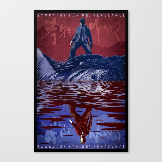 Sympathy for Mr. Vengeance [full color] Canvas Print