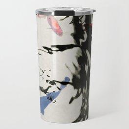Kigo #01 Travel Mug