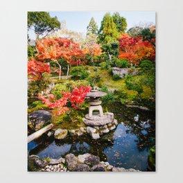 Yoshiki-en Japanese Garden Fine Art Print Canvas Print