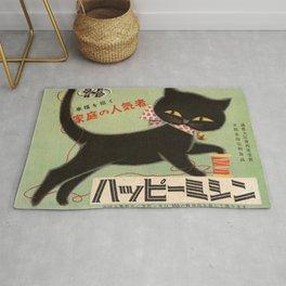 Vintage Japanese Black Cat Rug