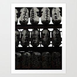Andon (JAPAN) Art Print