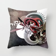 BZZSAWRMXX Throw Pillow