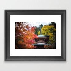 Kyoto in the Fall 2014 I Framed Art Print