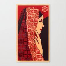 ASIANWOMAN II Canvas Print