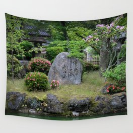 Kiyomizudera Calm Wall Tapestry