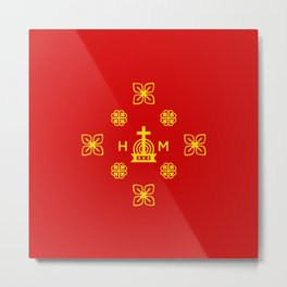 Affluence and God's Protection - Gold and Red Metal Print