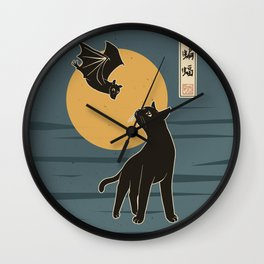 The Cat with Batty Wall Clock
