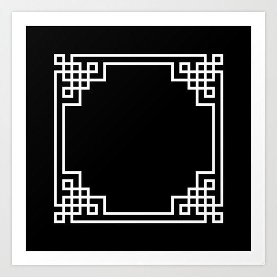 Black White Lattice Frame Art Print
