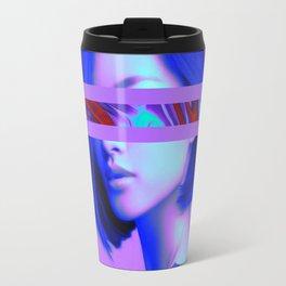 Dazern Travel Mug