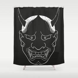 Hanna Mask Shower Curtain