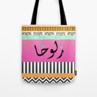 dragonball z Tote Bags featuring Z.... by Be Raza