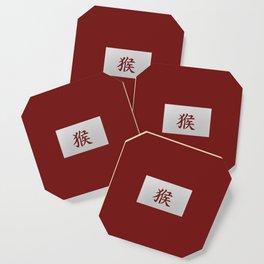 Chinese zodiac sign Monkey red Coaster