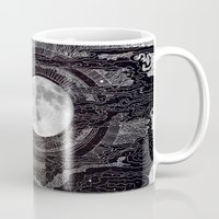 clouds Mugs featuring Moon Glow by brenda erickson