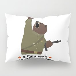 Soviet bear red army infantry ww2 victory day Pillow Sham
