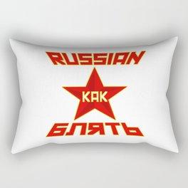 Russian as Blyat RU Rectangular Pillow