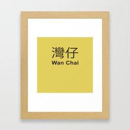 Wan Chai Hong Kong Framed Art Print