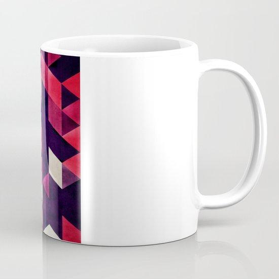 cyrysse lydy Mug